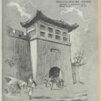 https://repository.monash.edu/files/upload/Asian-Collections/Sin-Po/ac_1938_11_12.pdf