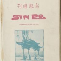https://repository.monash.edu/files/upload/Asian-Collections/Sin-Po/ac_1927_01_01.pdf