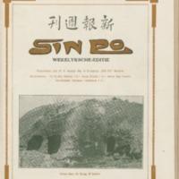 https://repository.monash.edu/files/upload/Asian-Collections/Sin-Po/ac_1923_08_18.pdf