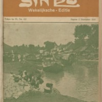 https://repository.monash.edu/files/upload/Asian-Collections/Sin-Po/ac_1931_12_05.pdf