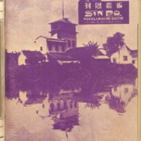 https://repository.monash.edu/files/upload/Asian-Collections/Sin-Po/ac_1934_11_10.pdf