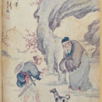 https://repository.monash.edu/files/upload/Asian-Collections/Sin-Po/ac_1940_03_16.pdf