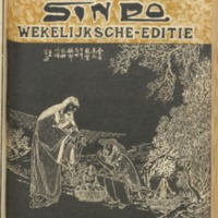 https://repository.monash.edu/files/upload/Asian-Collections/Sin-Po/ac_1936_05_02.pdf