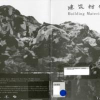 https://repository.monash.edu/files/upload/Caulfield-Collection/art-catalogues/ada-exhib_catalogues-297.pdf