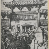 https://repository.monash.edu/files/upload/Asian-Collections/Sin-Po/ac_1938_08_06.pdf