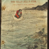 The Silly Jelly - Fish - T. Hasegawa version