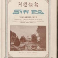 https://repository.monash.edu/files/upload/Asian-Collections/Sin-Po/ac_1923_06_23.pdf