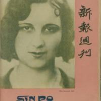 https://repository.monash.edu/files/upload/Asian-Collections/Sin-Po/ac_1931_05_16.pdf