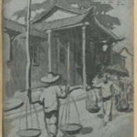 https://repository.monash.edu/files/upload/Asian-Collections/Sin-Po/ac_1939_05_06.pdf