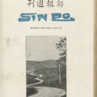 https://repository.monash.edu/files/upload/Asian-Collections/Sin-Po/ac_1926_09_11.pdf