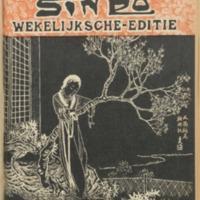https://repository.monash.edu/files/upload/Asian-Collections/Sin-Po/ac_1936_06_13.pdf