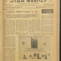https://repository.monash.edu/files/upload/Asian-Collections/Star-Weekly/ac_star-weekly_1959_12_12.pdf
