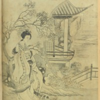 https://repository.monash.edu/files/upload/Asian-Collections/Sin-Po/ac_1940_04_20.pdf