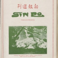 https://repository.monash.edu/files/upload/Asian-Collections/Sin-Po/ac_1928_02_18.pdf