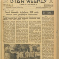 https://repository.monash.edu/files/upload/Asian-Collections/Star-Weekly/ac_star-weekly_1959_10_31.pdf