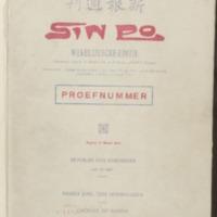 https://repository.monash.edu/files/upload/Asian-Collections/Sin-Po/ac_1923_03_17.pdf