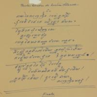 https://repository.erc.monash.edu/files/upload/Asian-Collections/Sihanouk/Documents/NS10.pdf