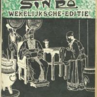 https://repository.monash.edu/files/upload/Asian-Collections/Sin-Po/ac_1936_07_25.pdf