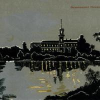 https://repository.erc.monash.edu/files/upload/Rare-Books/Ephemera/ephemera-200.jpg