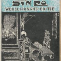 https://repository.monash.edu/files/upload/Asian-Collections/Sin-Po/ac_1936_11_07.pdf