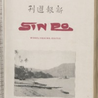 https://repository.monash.edu/files/upload/Asian-Collections/Sin-Po/ac_1926_01_16.pdf