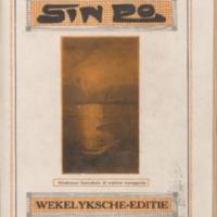 https://repository.monash.edu/files/upload/Asian-Collections/Sin-Po/ac_1923_12_15.pdf