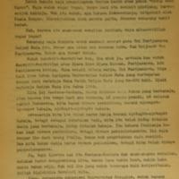 Amanat PJM Presiden Sukarno pada Upatjara Peringatan Tri Pantjawarsa Universitas Gadjah Mada di Siti Hinggil, Jogjakarta, 20 Desember 1964