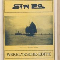 https://repository.monash.edu/files/upload/Asian-Collections/Sin-Po/ac_1923_11_24.pdf