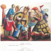 https://repository.monash.edu/files/upload/Caulfield-Collection/art-catalogues/ada-exhib-catalogues-1199.pdf