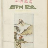 https://repository.monash.edu/files/upload/Asian-Collections/Sin-Po/ac_1926_02_13.pdf