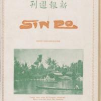 https://repository.monash.edu/files/upload/Asian-Collections/Sin-Po/ac_1927_12_31.pdf