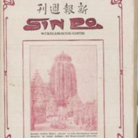 https://repository.monash.edu/files/upload/Asian-Collections/Sin-Po/ac_1923_08_11.pdf