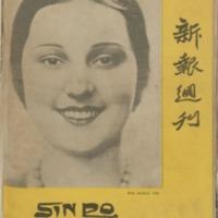 https://repository.monash.edu/files/upload/Asian-Collections/Sin-Po/ac_1931_06_13.pdf