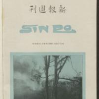 https://repository.monash.edu/files/upload/Asian-Collections/Sin-Po/ac_1926_01_02.pdf