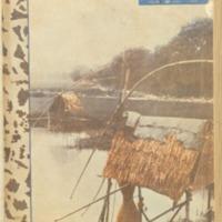 https://repository.monash.edu/files/upload/Asian-Collections/Sin-Po/ac_1935_07_20.pdf