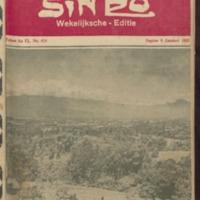 https://repository.monash.edu/files/upload/Asian-Collections/Sin-Po/ac_1932_01_09.pdf