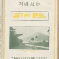 https://repository.monash.edu/files/upload/Asian-Collections/Sin-Po/ac_1927_08_20.pdf