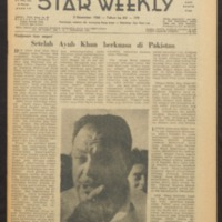 https://repository.monash.edu/files/upload/Asian-Collections/Star-Weekly/ac_star-weekly_1960_12_03.pdf