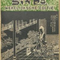 https://repository.monash.edu/files/upload/Asian-Collections/Sin-Po/ac_1936_02_29.pdf