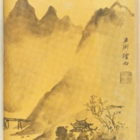 https://repository.monash.edu/files/upload/Asian-Collections/Sin-Po/ac_1940_09_07.pdf