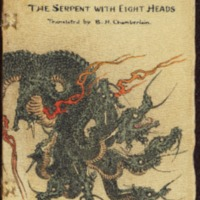 The Serpent With Eight Heads - 1917 version
