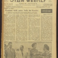 https://repository.monash.edu/files/upload/Asian-Collections/Star-Weekly/ac_star-weekly_1960_01_23.pdf