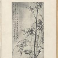 https://repository.monash.edu/files/upload/Asian-Collections/Sin-Po/ac_1928_12_08.pdf