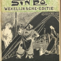 https://repository.monash.edu/files/upload/Asian-Collections/Sin-Po/ac_1936_06_27.pdf