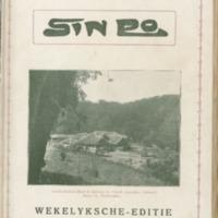 https://repository.monash.edu/files/upload/Asian-Collections/Sin-Po/ac_1927_08_06.pdf