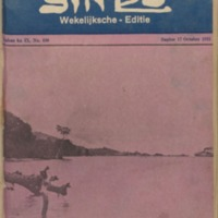 https://repository.monash.edu/files/upload/Asian-Collections/Sin-Po/ac_1931_10_17.pdf