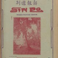 https://repository.monash.edu/files/upload/Asian-Collections/Sin-Po/ac_1924_04_12.pdf