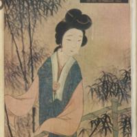 https://repository.monash.edu/files/upload/Asian-Collections/Sin-Po/ac_1934_02_10.pdf