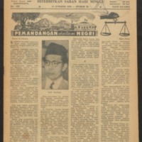 https://repository.monash.edu/files/upload/Asian-Collections/Star-Weekly/ac_star-weekly_1950_10_29.pdf