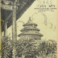 Sin Po : 25 February 1939